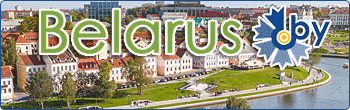 Official website of the Republic of Belarus
